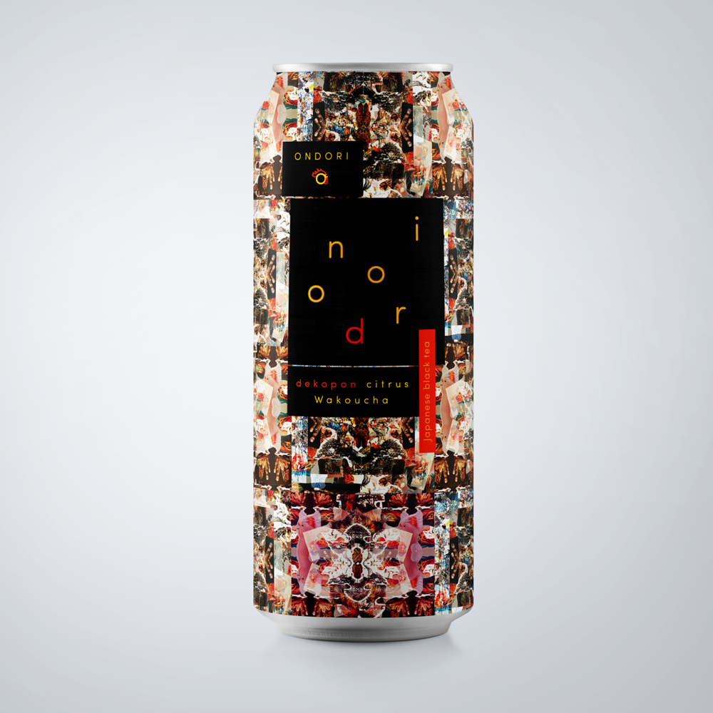Soda-Can-Mockup pattern 1.png