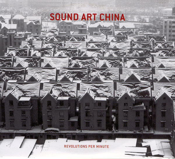 Sound Art China: Revolutions Per Minute (2CD) - Various, Dajuin Yao ed. Hangzhou: Post Concrete, 2013. MORE INFO HERE