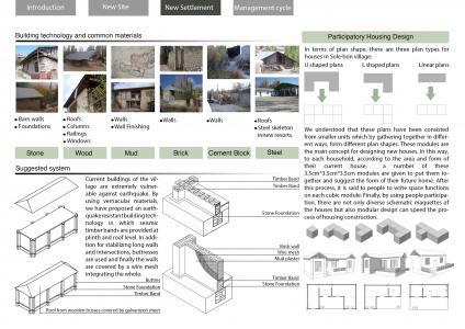archi (5).jpg