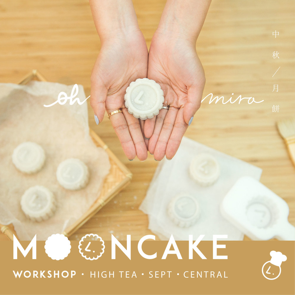 mooncake_fb_square-01.jpg