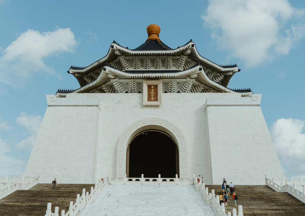 Chiang_Kai_shek_memorial_taipei.jpg