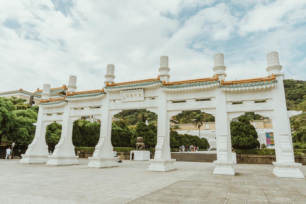National_Palace_Museum_Taipei.jpg