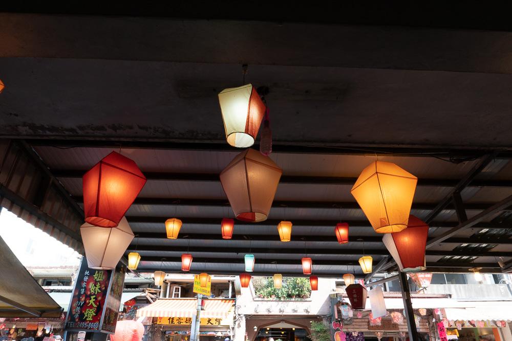 Pingxi_Taiwan.jpg