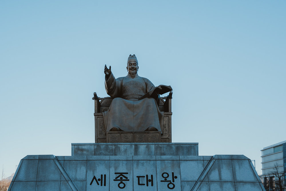 Idioma-Seul-Coreia-do-Sul-Elen-Pradera.jpg