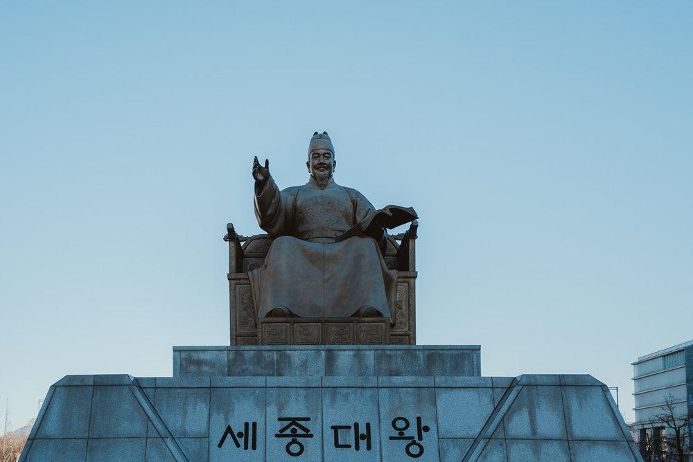 Language-Seoul-South-Korea-Elen-Pradera.jpg