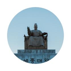 """Dica: a Praça Gwanghwamun fica em frente ao palácio, e é lá que fica a estátua e o museu dedicado ao Rei Sejong, um dos poucos reis da Coréia a levar o título de """"o Grande"""". -"""