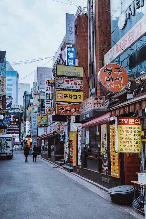 Myeongdong-Seul-Elen-Pradera.jpg