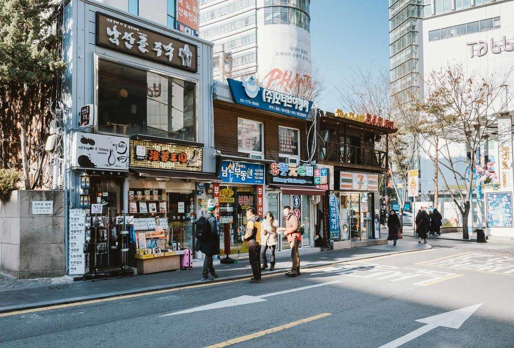 What-to-do-in-Seoul-Elen-Pradera.jpg