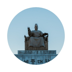 Hint: Gwanghwamun Square is in front of the palace, where you can find the statue and museum dedicated to King Sejong, one of the few kings of Korea to receive the title of