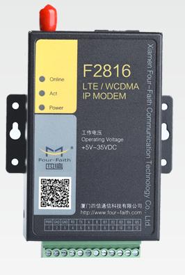 Cellular Modem - Send Serial DATA or IOs signals to a remote server using a cellular modem