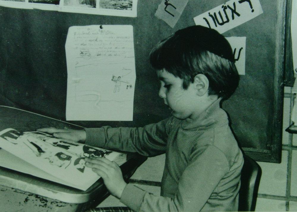1971 kid pic.jpg