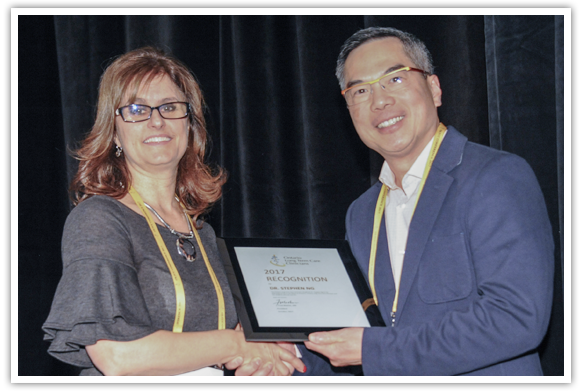 - Special Recognition Award 2017Dr. Stephen Ng2017 Special Recognition Award being presented to Dr. Stephen Ng, Medical Director Ye Hong Centre, Mississauga, Ontario, by Dr. Julie Auger, Awards Chair 2017