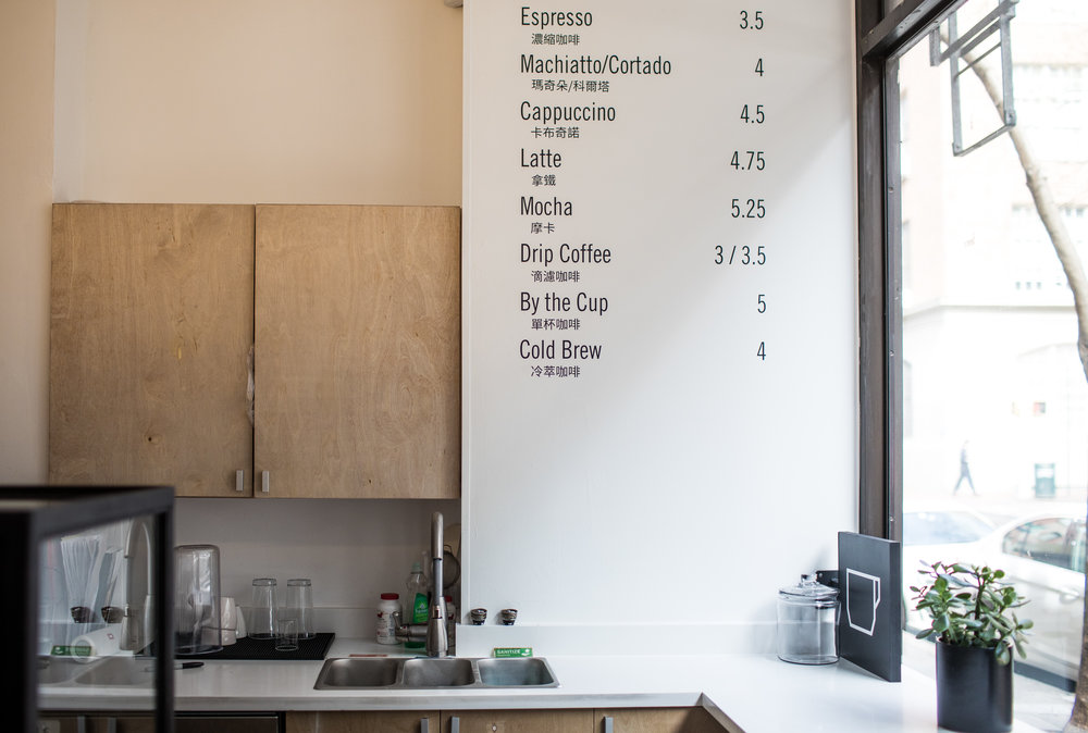 Interior of East One Coffee Roasters in New York City.