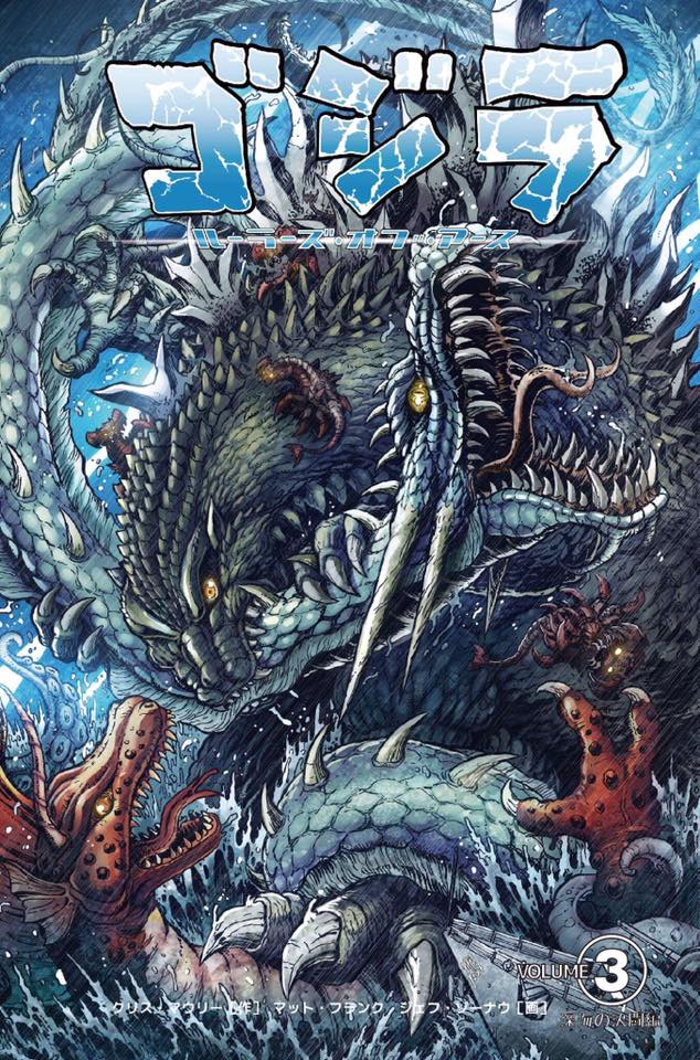 godzilla__rulers_of_earth_vol_3_jp_edition_by_kaijusamurai-dbny1i9.jpg