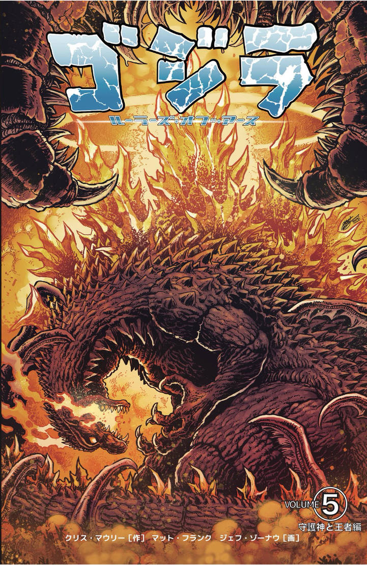 godzilla_rulers_of_earth_5_japan_standard_cover_by_kaijusamurai_dcmsjbc-pre.jpg