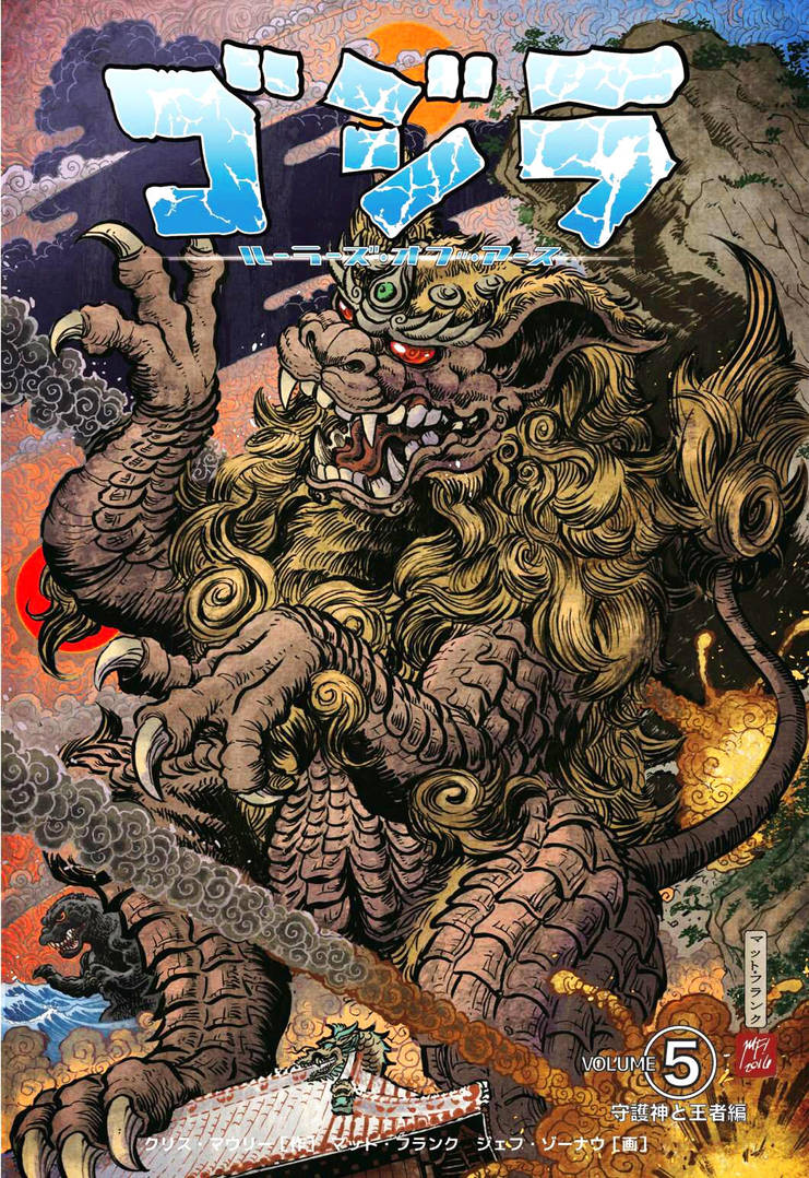godzilla_rulers_of_earth_vol_5_okinawa_cover_final_by_kaijusamurai_dcnvaxu-pre.jpg