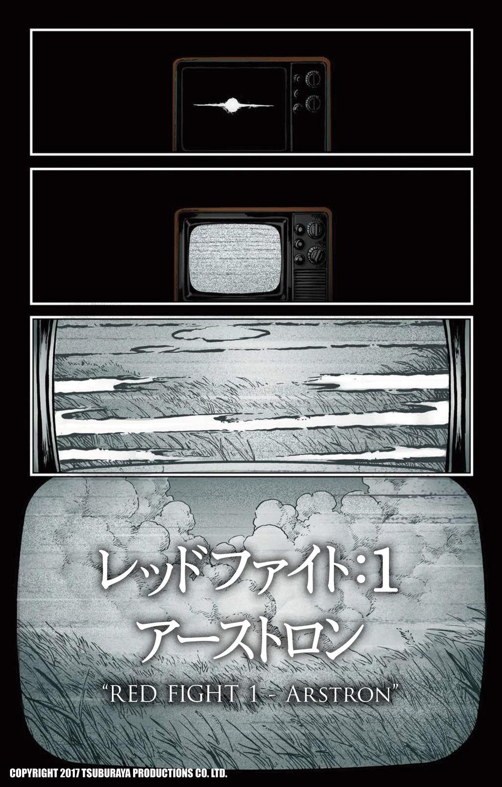 レッドマンコミック-2.jpg