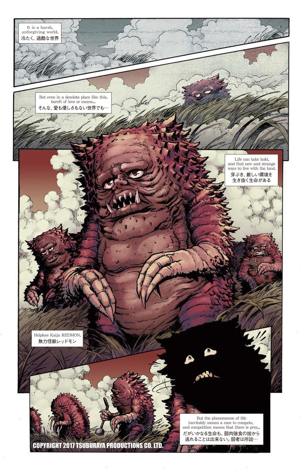 レッドマンコミック-3.jpg