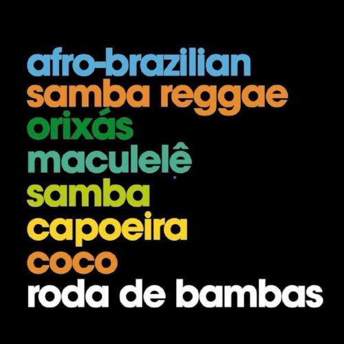 Bambas festival special edition t-shirt £15