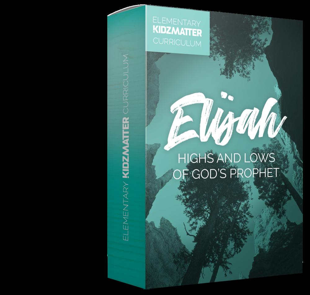 Elijah_Product_Elem-sm.png