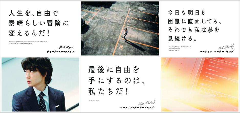 スクリーンショット-2014-08-03-17.16.451.png