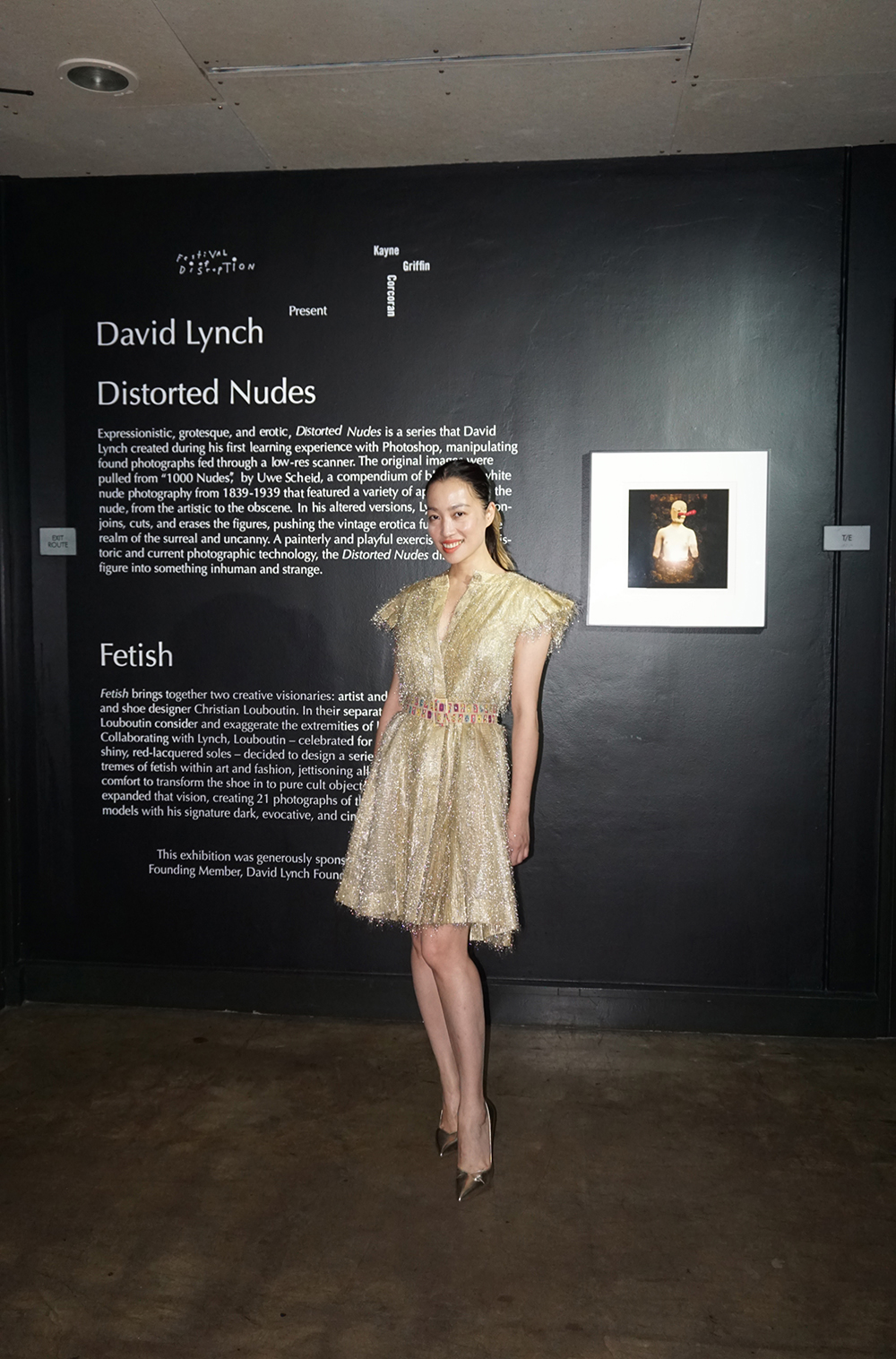 Yi Zhou at the David Lynch X Christian Louboutin Exhibition the Eye of the Dream. Wearing Chanel and Stuart Weitzman - © intothesunentertainment