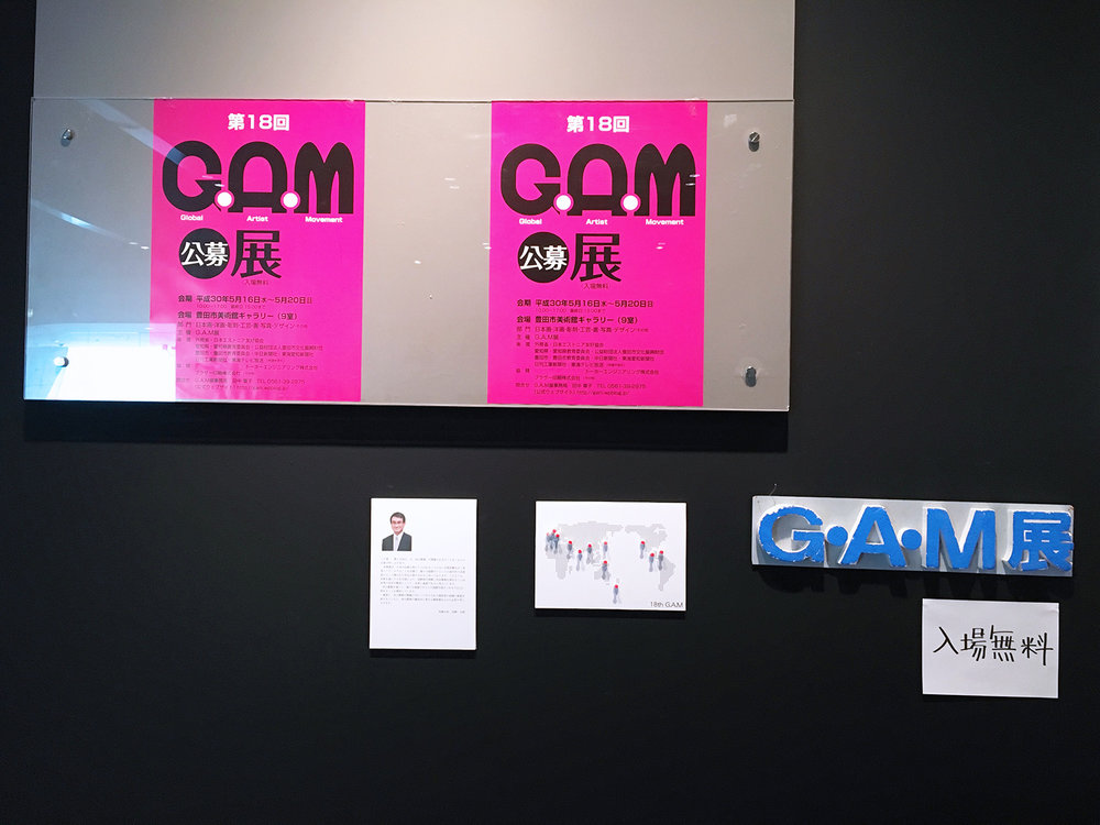 2018-gam-09.jpg