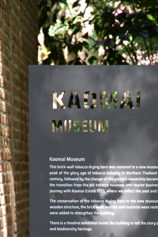 kaomai museum_building signage