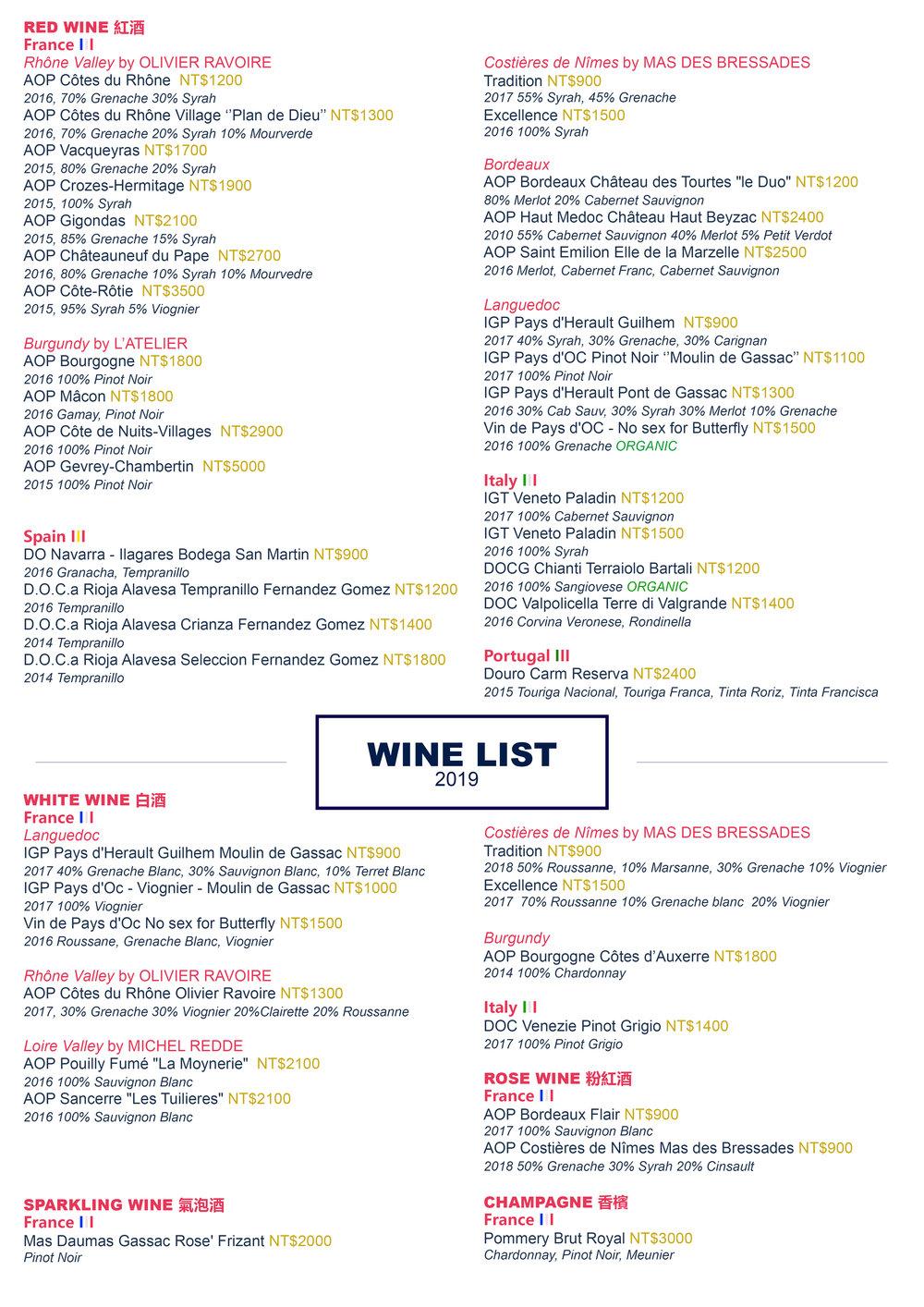 Wine-list-2019.jpg