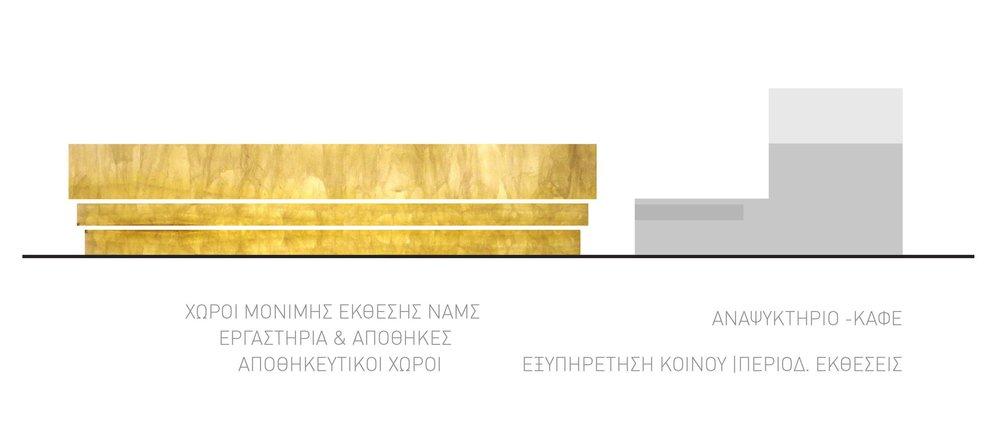 Concept+Diagram.jpg