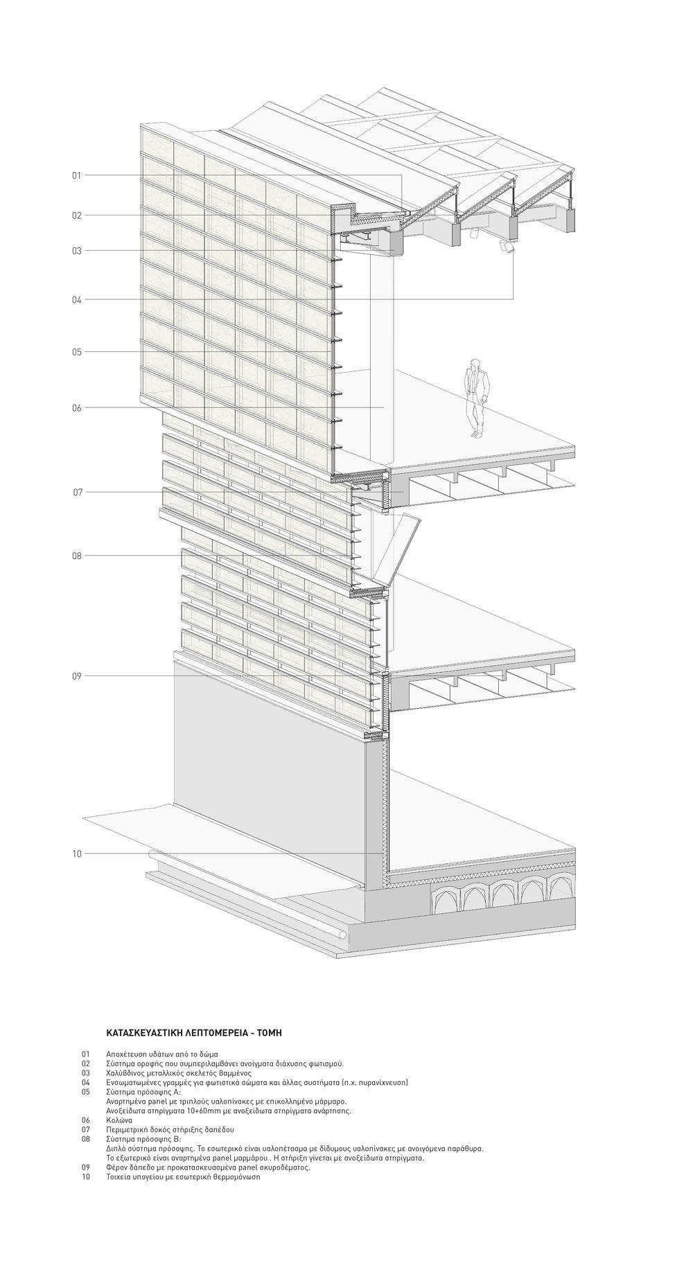 Section Detail 3D.jpg