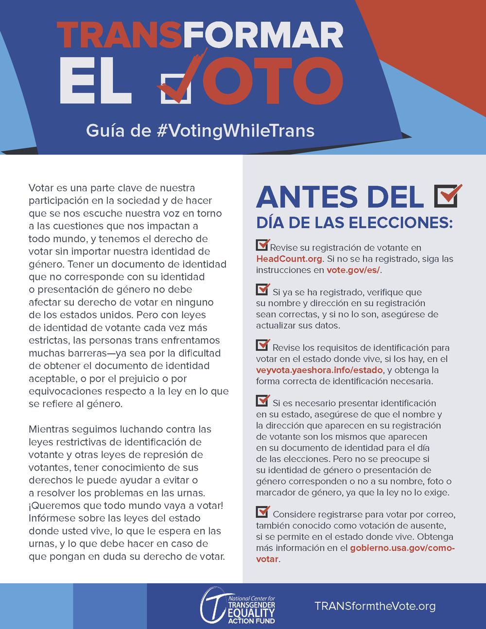 Guía de #VotingWhileTrans (ES)