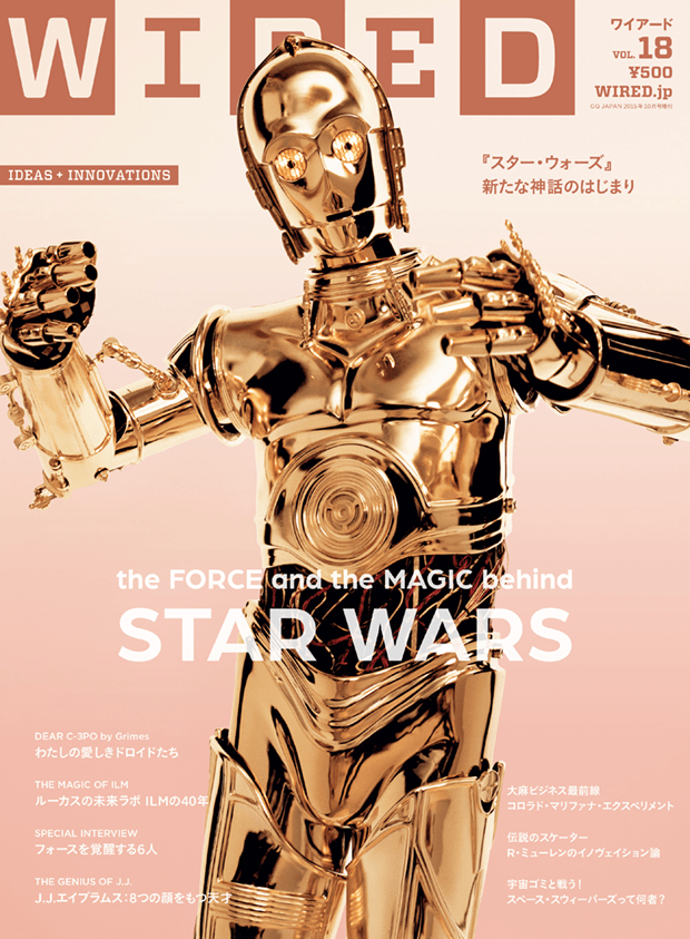 STAR WARS ISSUE