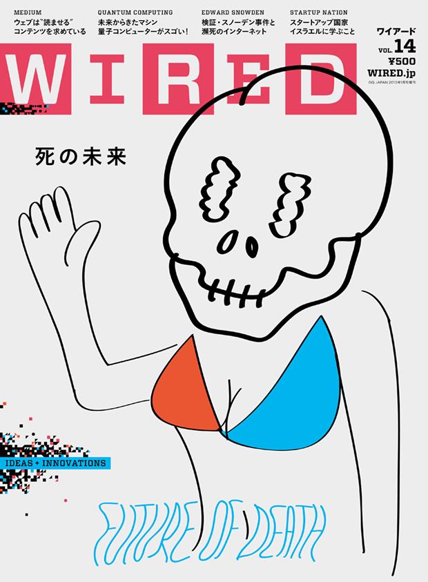 FUTURE OF DEATH 死の未来
