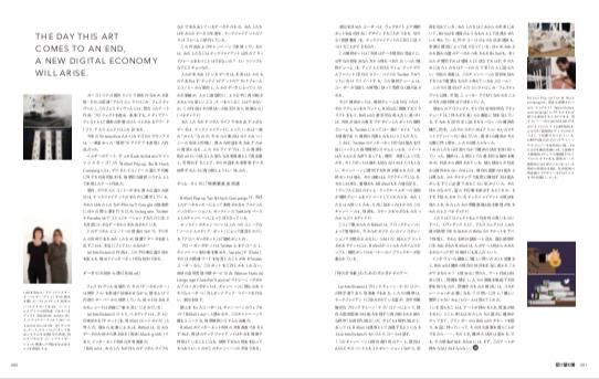 https://wired.jp/magazine/vol_31/