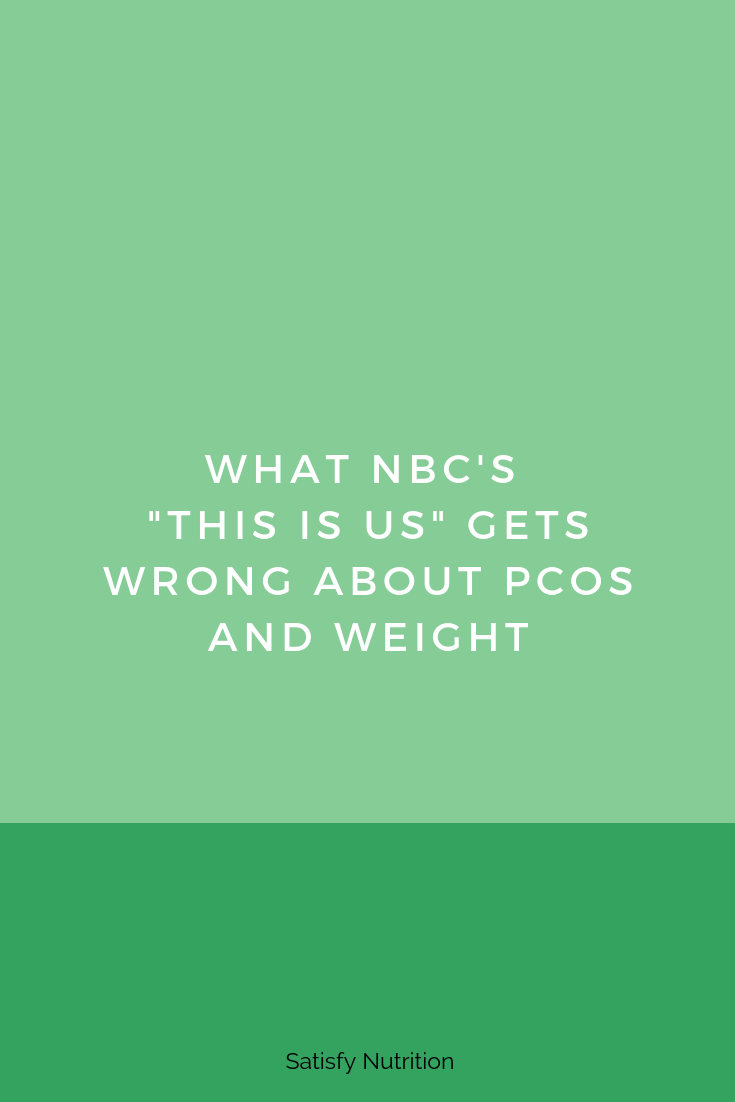 NBC This Is Us PCOS and Weight.png