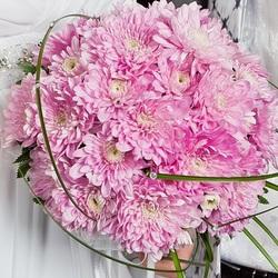Plush Cushion Daisy Wedding Bouquet $85