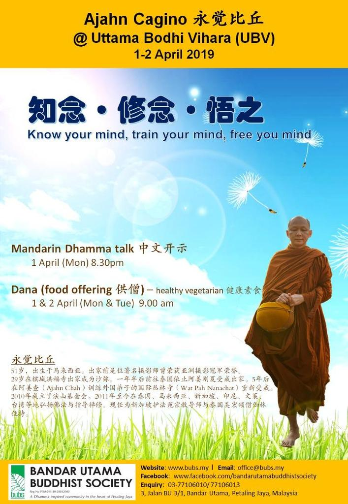 Ajahn Cagino Mar2019 - Dhamma Talk.jpg