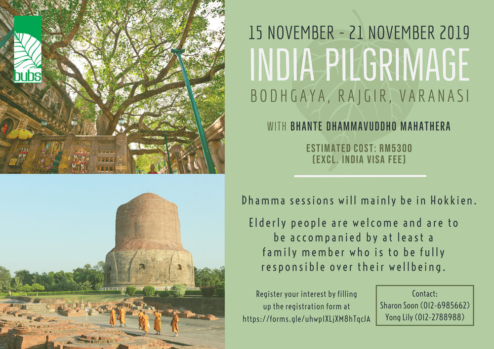 India Pilgrimage Nov 2019 Poster.jpg