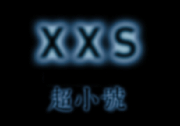 Xxs Group Moya Sun