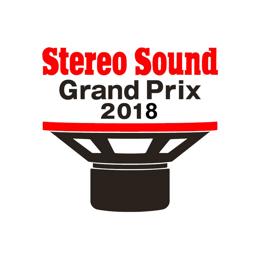 stereo-sound-grand-prix.jpg