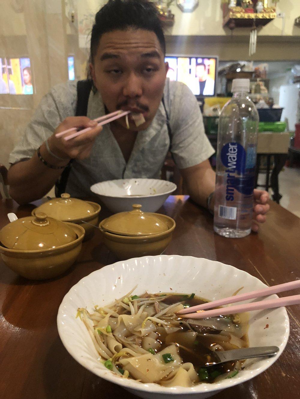 Tom Gai - Chicken Noodle Soup -
