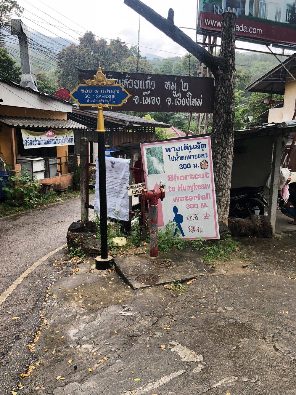 How to get to Huay Kaew Waterfall, Chiang Mai Thailand