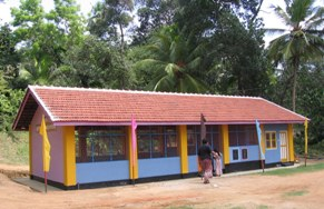 Mayurapura pre-school opened on 15th August 2005