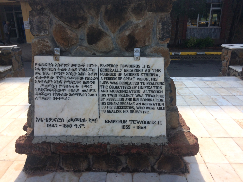 andre-slob_ethiopia_trip_travel_sign_tewodros.jpg