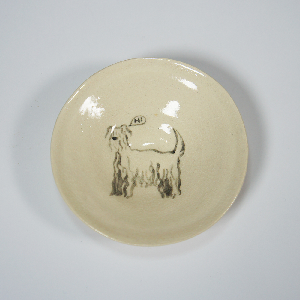 Irish Wheaten Plate.jpg