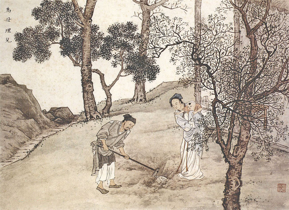 A depiction of the story of Guo Ju