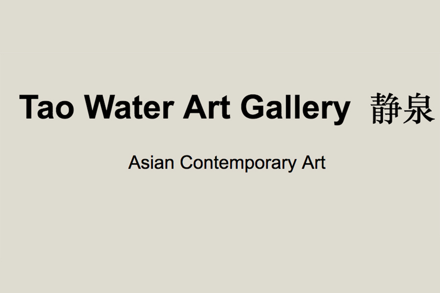 TAO WATER ART GALLERY
