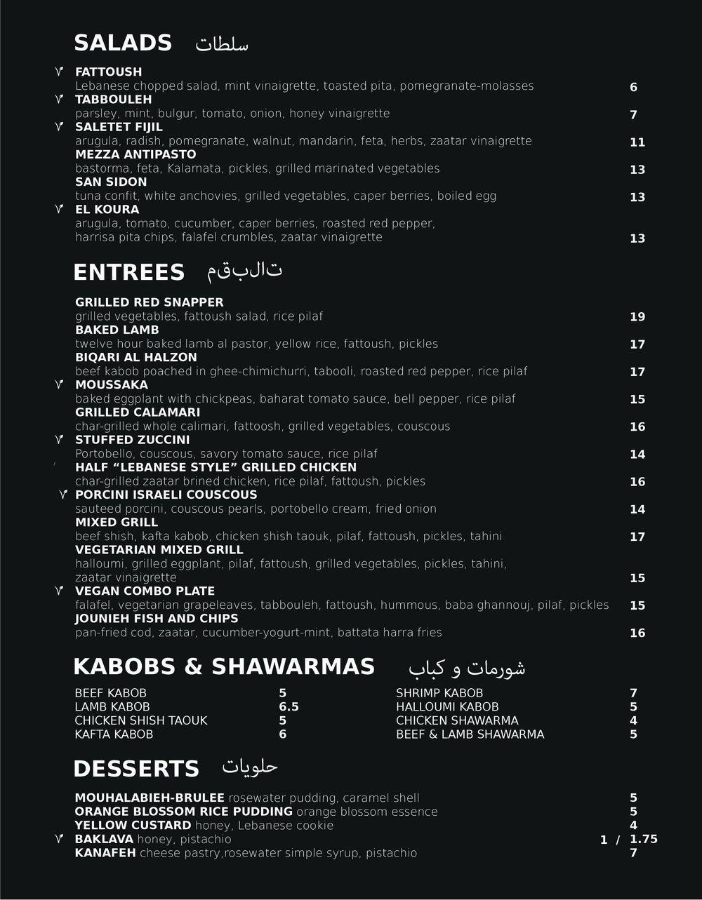 Beirut Menu Final3-03.jpg