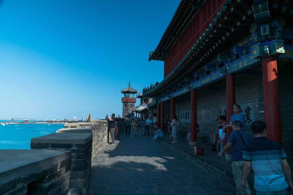 Penglai Guard Walk